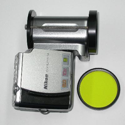 Raccordo filtri per fotocamera sprovvista di filettatura