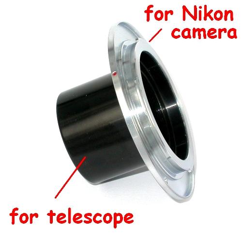 Nikon RACCORDO diretto 31,8 ( 1,25`` ) per FOTO TELESCOPIO telescope