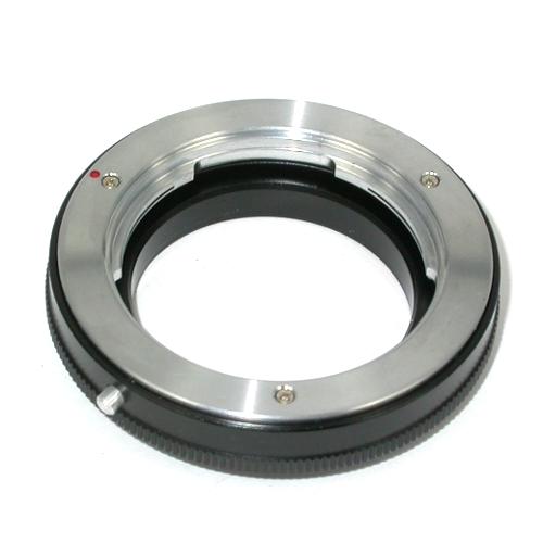 Nikon anello adattatore a obiettivo Minolta MD versione Macro - macro adapter