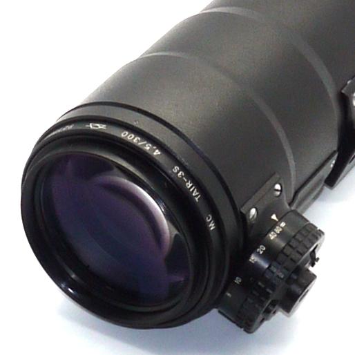 Obiettivo TAIR 4,5 f 300mm USSR x Nikon o Canon o Pentax o Sony/Minolta