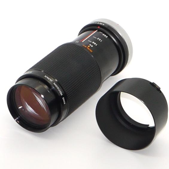 Lampadina proiettore - projection projector lamp SIPLE E27 130V 250W