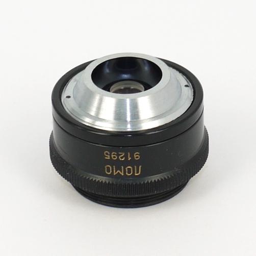 Obiettivo metallografico cccp LOMO per microscopio 9X 0,20 190