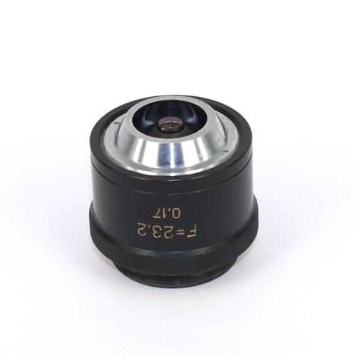 Obiettivo metallografico cccp LOMO per microscopio F=23,2  0,17   N°90045