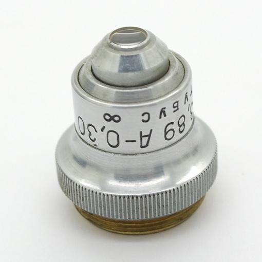Obiettivo cccp PROGRESS Leningrad per microscopio F- 13,89  A 0,30   8