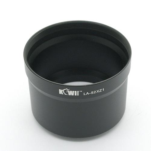 Anello inversione ottica Rodagon ø 40 per Nikon/ Canon/ Pentax/ Sony ecc. MACRO